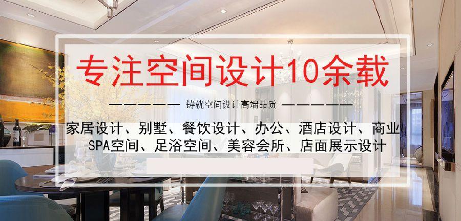 """贵阳""""十大室内设计师""""邢远鹏老师分享:装修中的几个知识点"""