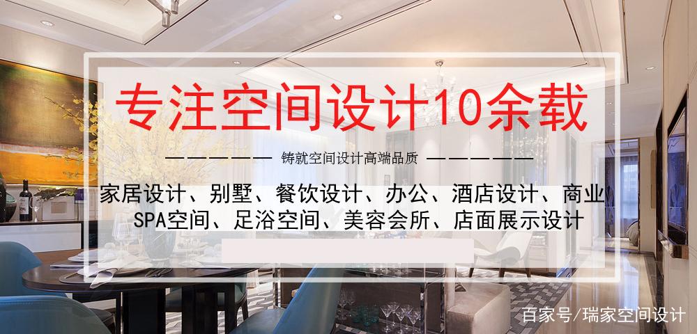 """贵阳室内设计师邢远鹏""""十大设计师之一""""推荐:需要怎么样来装修"""