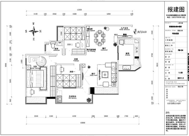 代画物业装修报建图,家居装修自装报建图纸