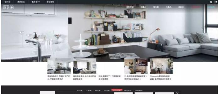 十五个室内装修设计师必须知道的网站(设计师必留)